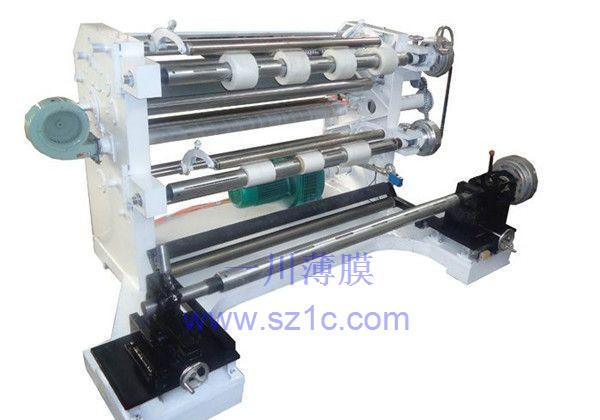 离型膜生产设备