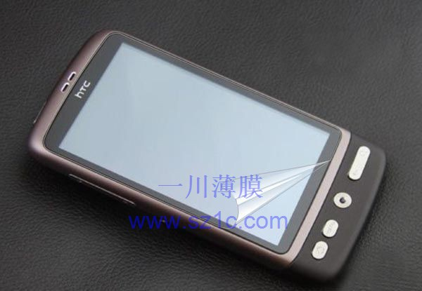 手机防刮高透膜厂家
