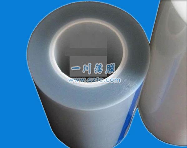 抗静电保护膜