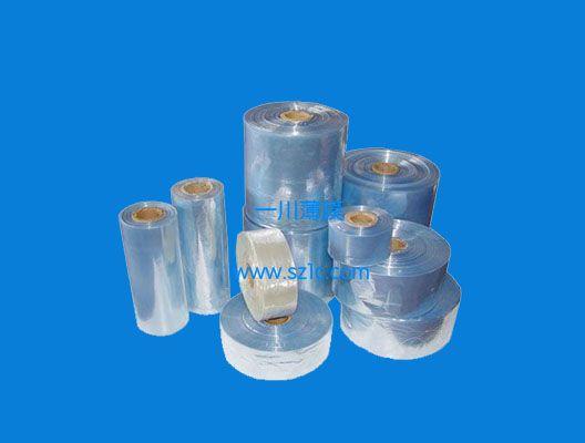 PVC收缩膜