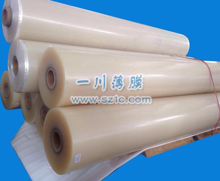 进口日本积水磨砂CPP585#保护膜