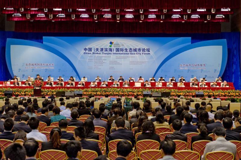 2014中国国际回收大会&展洽会