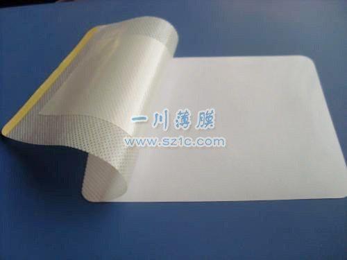 膏药保护膜