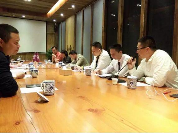 福建分会成立筹备会议