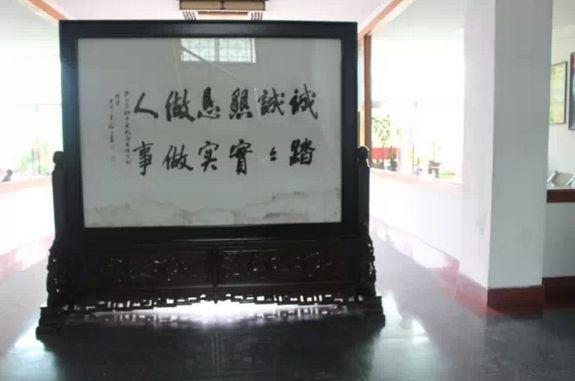 浙江华和五金制品有限公司参访
