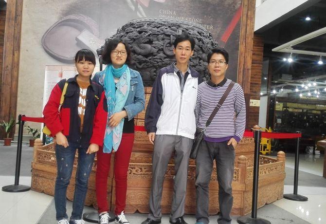 中国端砚博览馆