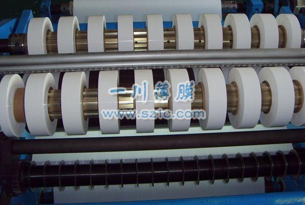 电池类隔膜,主要针对电动汽车图片