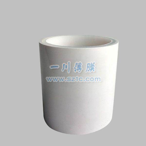 乳白色保护膜
