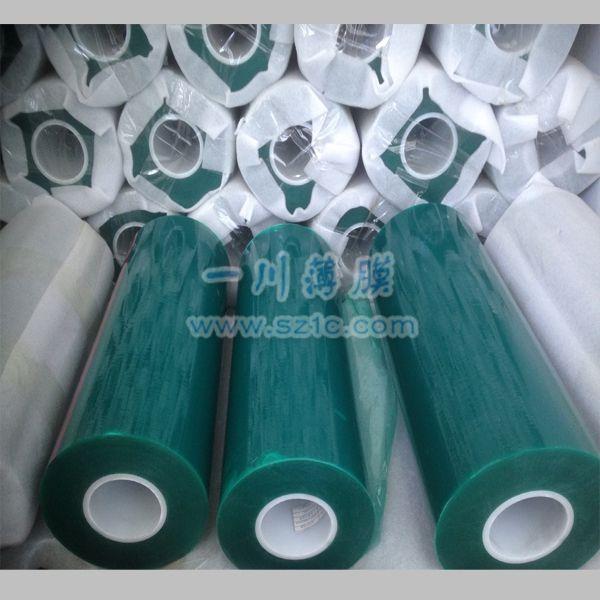 绿色静电保护膜