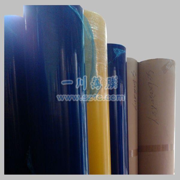 PVC高透保护膜