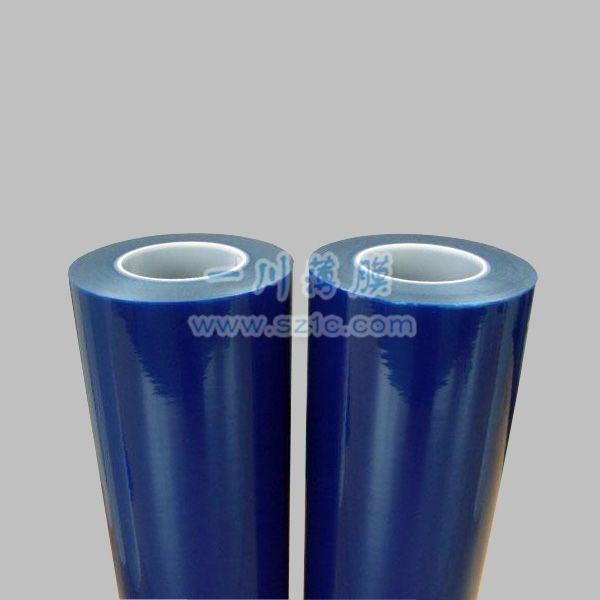 PVC蓝膜