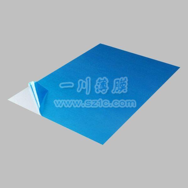 不锈钢板材保护膜