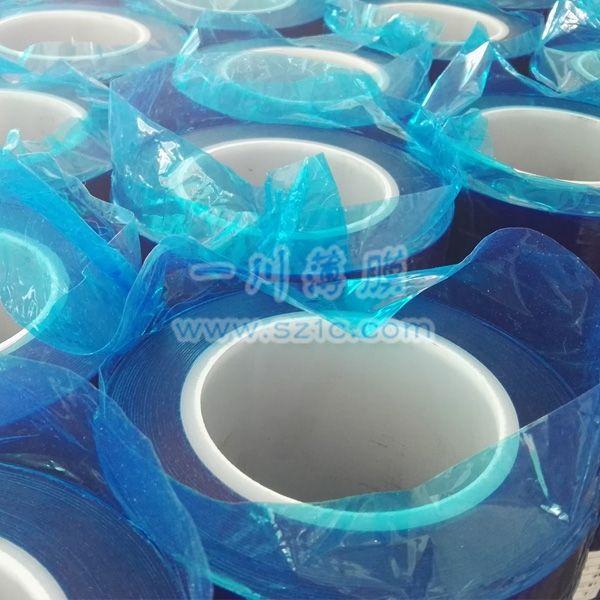 电镀PVC蓝色保护膜
