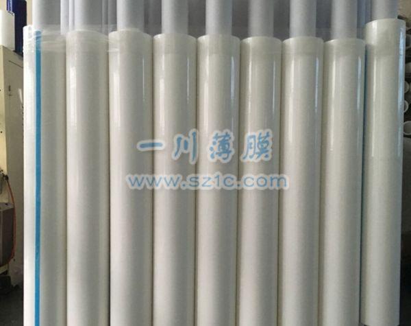 铝型材保护膜