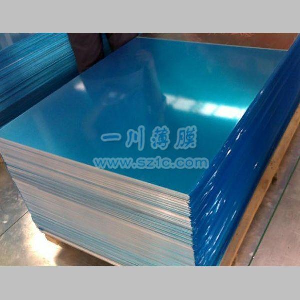 铝板保护膜