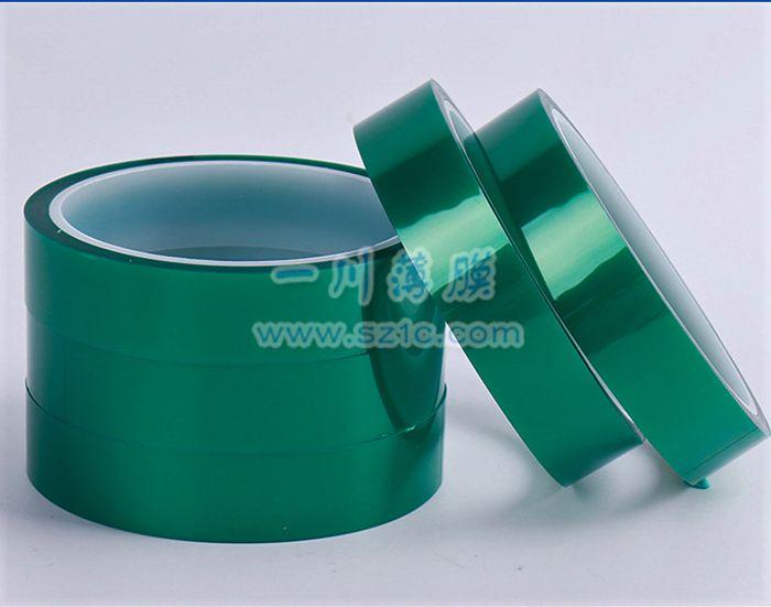 绿色高温胶