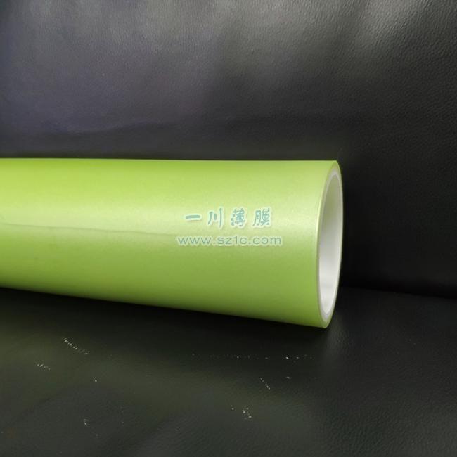浅绿色CPP保护膜