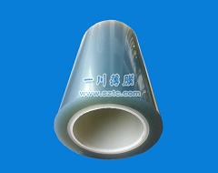 PET抗静电保护膜