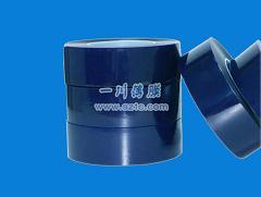 PVC深蓝膜(线路板专用)