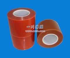 橙色保护膜