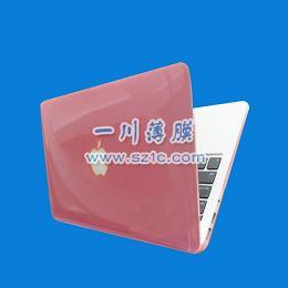 ipad苹果平板电脑保护壳