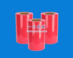 红色高温保护膜