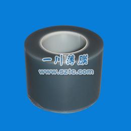 耐高温防静电保护膜