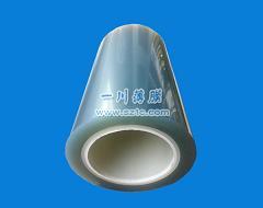 灰色PET保护膜