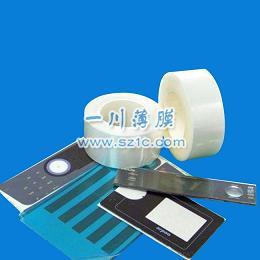 0.05pe防静电保护膜