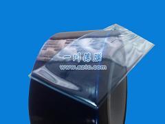线路板用蓝色PVC保护膜