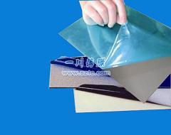 铝塑板用蓝色保护膜