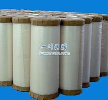 CPP磨砂保护膜母卷
