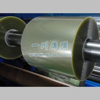 APET透明胶片