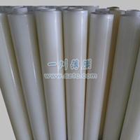 电子产品保护膜