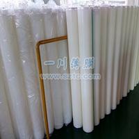 防静电网纹保护膜