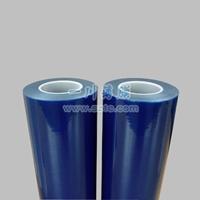 PVC蓝色保护膜