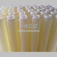 OPP保护膜生产厂家