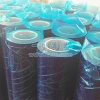 PVC保护膜生产厂家