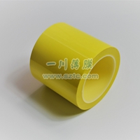 黄色玛拉胶带