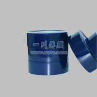 PVC电镀蓝膜