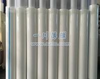 铝型材用高粘PVC奶白膜